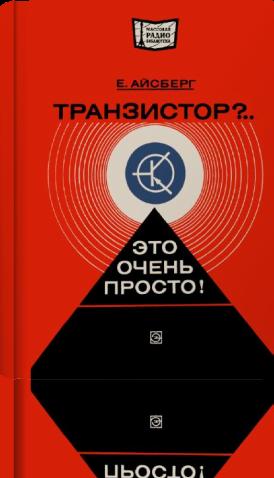 Эта книга относится к серии